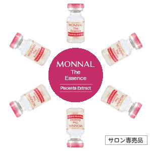モナール ザ エッセンス6ml×6本/1箱<馬プラセンタ美容液>MONNAL(モナール)