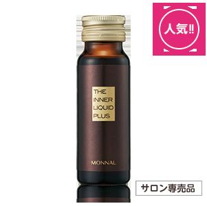 MONNAL(モナール) ザ・インナーリキッドプラス 50ml×10本/1箱 <高級美容ドリンク>