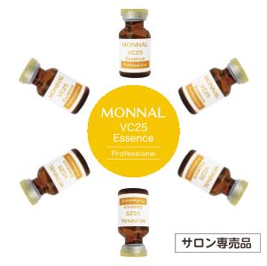 MONNAL(モナール) モナール VC25 エッセンス6ml×6本/1箱<高濃度ビタミンC美容液>